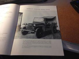 1944 annual report 3