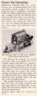 30-hp