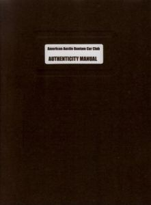 Authenticity Manual